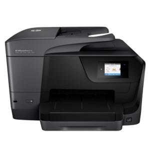 Impresor HP Officejet Pro 8710 (D9L18A)